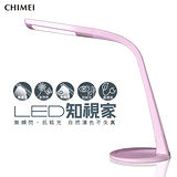 【CHIMEI奇美】第三代LED知視家護眼檯燈(粉紅色)(CE6-10C1-76T-T0)