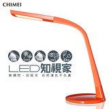 【CHIMEI奇美】第三代LED知視家護眼檯燈(橘色)(CE6-10C1-C6T-T0)