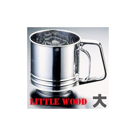 日本LITTLE WOOD手壓式麵粉篩(大)