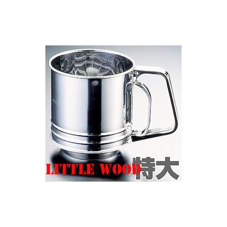 日本LITTLE WOOD手壓式麵粉篩(特大)