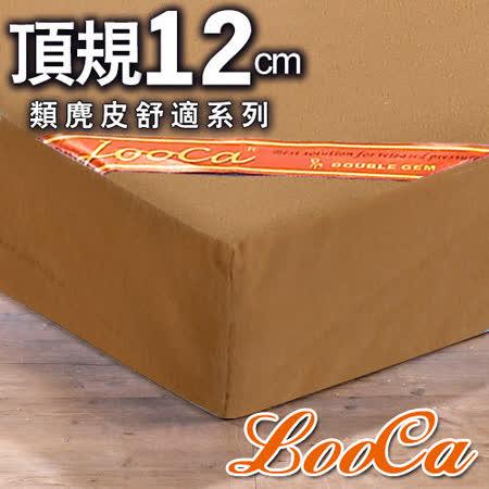 LooCa 類麂皮12cm記憶床墊-加大6尺