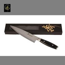 料理刀具  三合鋼系列- 210mm廚師刀 〔臻〕高級廚具
