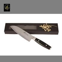 料理刀具  三合鋼系列-萬用刀 〔臻〕高級廚具
