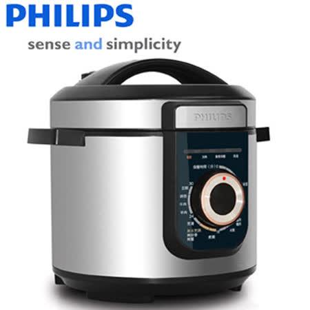 『PHILIPS』☆飛利浦 智慧萬用鍋 HD2105/HD-2105