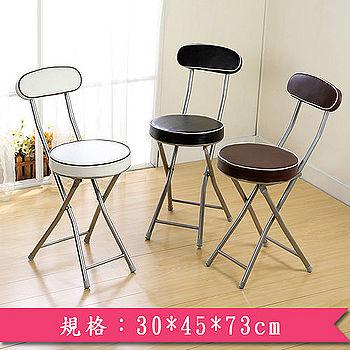 丹堤有背折疊椅-咖啡色