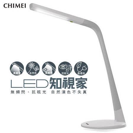 【CHIMEI奇美】第三代LED知視家護眼檯燈(白色)(CE6-10C1-56T-T0)
