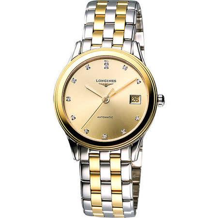 LONGINES 旗艦系列真鑽機械腕錶-半金 L47743377