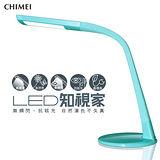 【CHIMEI奇美】第三代LED知視家護眼檯燈(淺藍薄荷)(CE6-10C1-96T-T0)