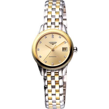 LONGINES 旗艦系列真鑽機械錶女錶-半金 L42743377