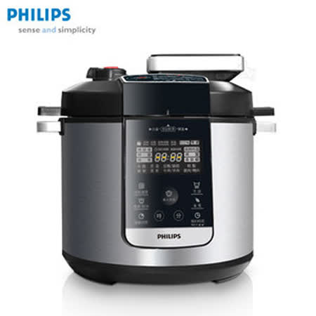 『PHILIPS』☆飛利浦 智慧萬用鍋 HD2175/HD-2175