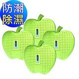 MEIJI(美緻) 無線式除溼機-環保青蘋果(MJ-826)-四入組[贈IPHONE 5保護套]