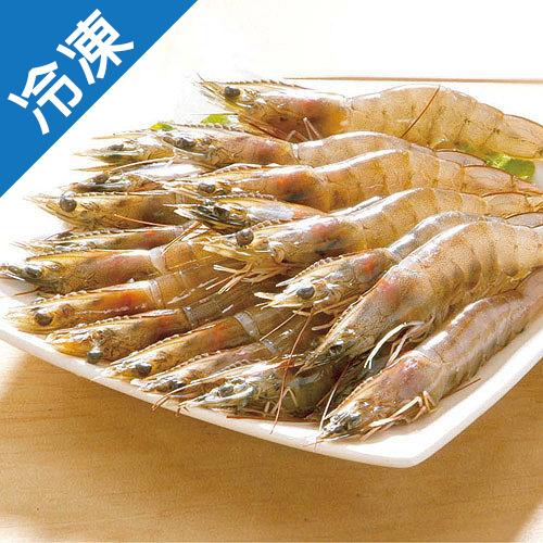 嘉義直銷SPA養殖白蝦1盒^(250g±10^%盒^)