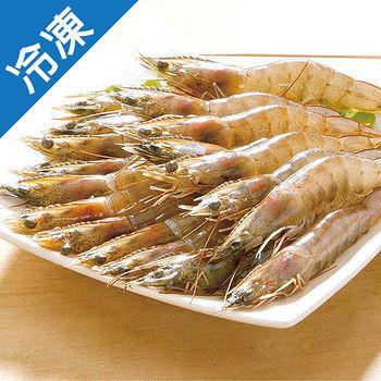 嘉義直銷SPA養殖白蝦1盒(250g±10%/盒)