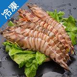 超肥碩澎湖大明蝦1盒5~6入