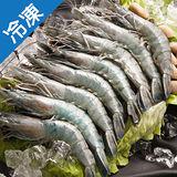 嚴選藍海越南鮮草蝦1盒14~16入(300g±5%/盒)
