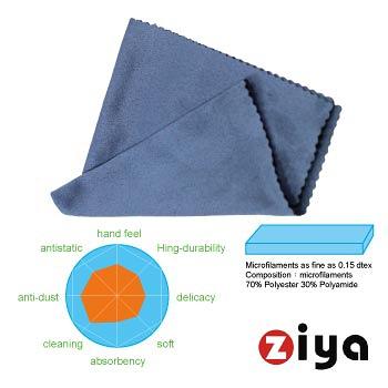[ZIYA] 高科技超細纖維擦拭布一入  智慧型手機/ 平板電腦/ 筆電/ 液晶螢幕