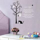 FIXPIX 創意造型壁貼-黑貓與小鳥 (HSS-58220)