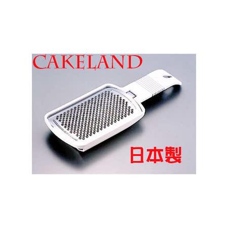 日本CAKELAND起司刨碎條器