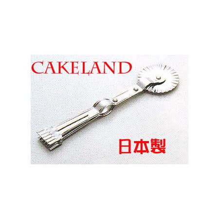 日本CAKELAND派餅2用夾輪刀