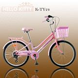 Hello Kitty24吋6速淑女車(K-TY24)