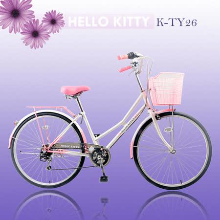 Hello Kitty26吋6速漸層粉紅白淑女車(K-TY26)