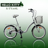 Hello Kitty 20吋6速小徑休閒車(K-TY20SL)-星光銀