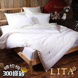 LITA麗塔(Magic Colors-瓷白)加大四件式純棉兩用被床包組