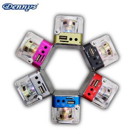 Dennys插卡式USB/MP3隨身喇叭(U-3070)