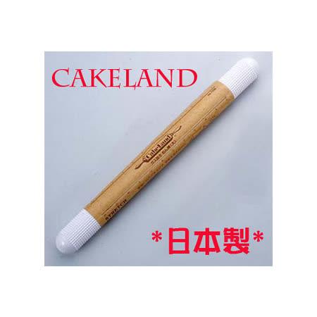 日本CAKELAND除氣泡凹凸擀麵棍(大)