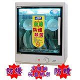 【友情牌】紫外線機械式三層烘碗機(PF-638)