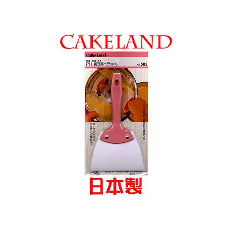 日本CAKELAND特大刮板