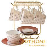 【Just Home】星燦紅6入咖啡杯盤組附架(13件)