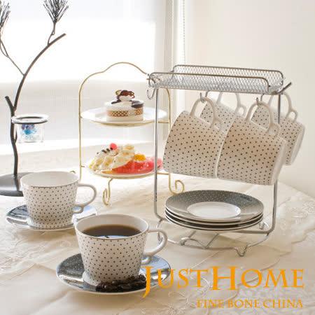 【Just Home】星光黑6入咖啡杯盤組附架(13件)