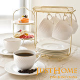【Just Home】典雅骨瓷6入咖啡杯盤組附架(13件)