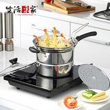【生活采家】DEBO系列不鏽鋼22cm蒸煮湯炸全能料理鍋