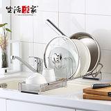 【生活采家】5格小跨海水槽伸縮碗盤筷碟不鏽鋼收納架#27107