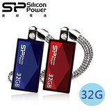 廣穎 SiliconPower Touch 810 32G 晶鑽風采碟