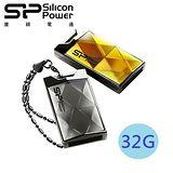 廣穎 SiliconPower Touch 850 32G 丰采金屬碟