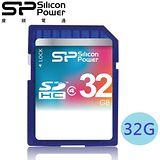 廣穎 SiliconPower 32GB SDHC Class4 記憶卡