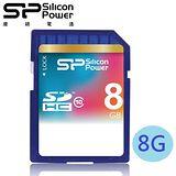 廣穎 SiliconPower 8GB SDHC Class10 記憶卡