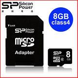 廣穎 SiliconPower 8GB MicroSDHC Class4 記憶卡-附轉卡