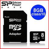 廣穎 SiliconPower 8GB MicroSDHC Class10 記憶卡(附轉接卡)