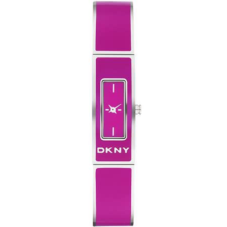 DKNY 時尚砝瑯手環腕錶-紫 NY8759