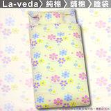 La Veda【純棉+舖棉+內胎】史努比後花園二用睡袋