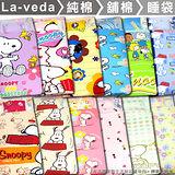 La Veda【純棉+舖棉+內胎】史努比純棉冬夏二用兒童睡袋