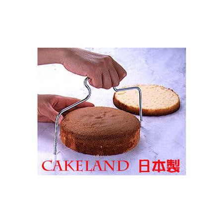 日本CAKELAND蛋糕橫切器