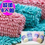【百鈴】雪尼爾日式強力吸水地墊+超柔潔膚巾(超值8入組)