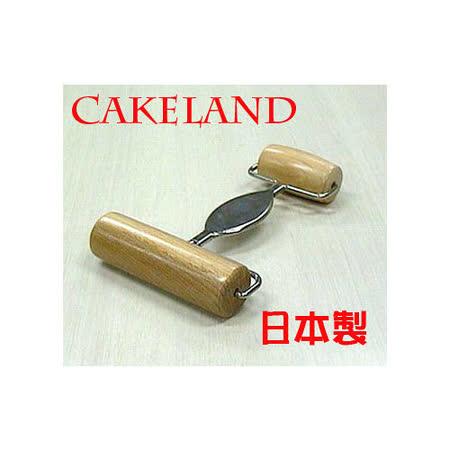 日本CAKELAND W型原木擀麵棍(大小2用)