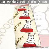 La Veda【純棉+舖棉+內胎】史努比大頭篇二用睡袋
