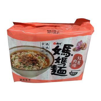 媽媽麵紅蔥肉燥風味80g*5